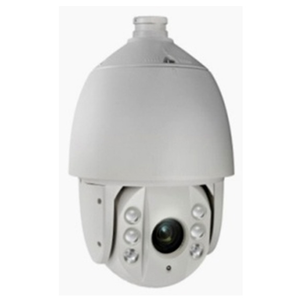 Camera HDTVI HIKVISION DS-2AE7230TI-A 2.0 Megapixel, IR 100m, Zoom 23X, Micro SD